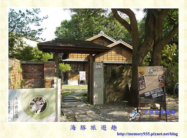 安平。夕遊日式宿舍 (2).jpg