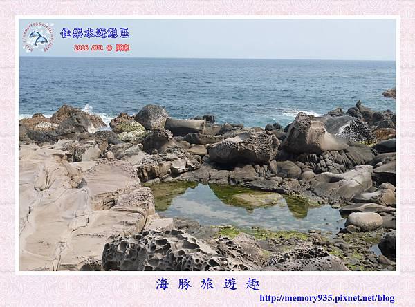 滿州。佳樂水遊憩區 (1).jpg