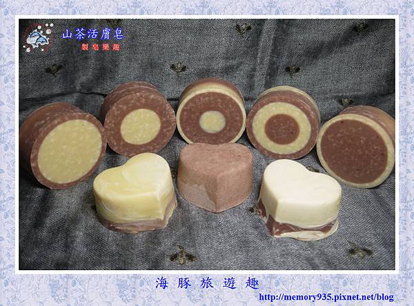 NO.51 山茶活膚皂 (1).jpg