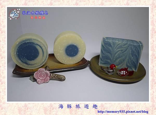NO.53 乳油木橄欖皂 (1).jpg