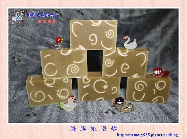 NO.55 抹草芙蓉平安皂 (1).jpg