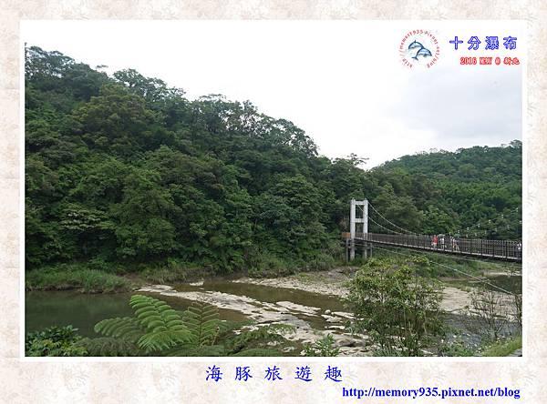 平溪。十分瀑布 (4).jpg