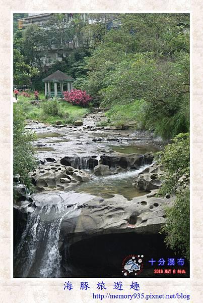 平溪。十分瀑布 (14).jpg