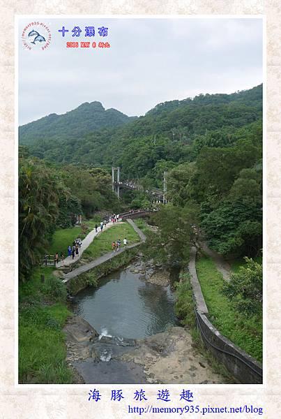 平溪。十分瀑布 (18).jpg