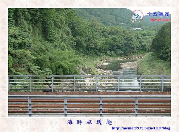 平溪。十分瀑布 (13).jpg