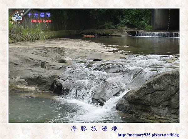 平溪。十分瀑布 (17).jpg