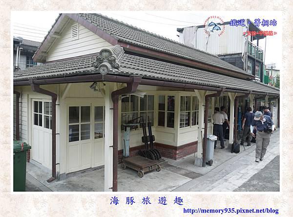 平溪。菁桐老街 (3).jpg