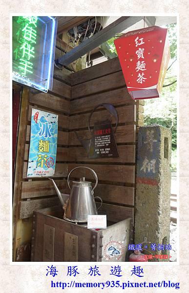 平溪。菁桐老街 (5).jpg