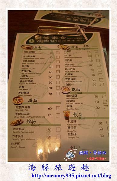 平溪。菁桐老街 (13).jpg