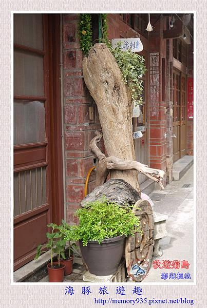 馬公。舊城區 (15).jpg