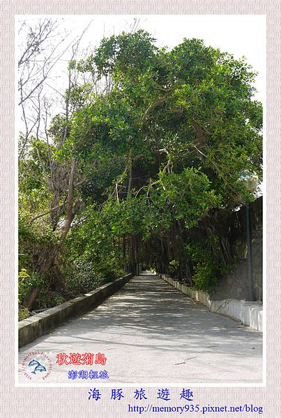 馬公。舊城區 (28).jpg