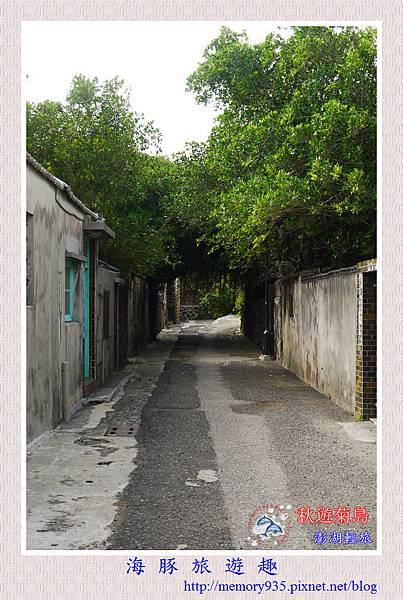 馬公。舊城區 (36).jpg