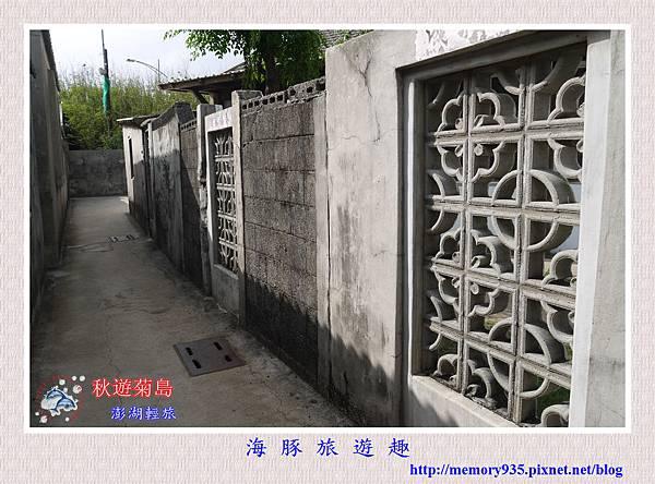 馬公。舊城區 (40).jpg