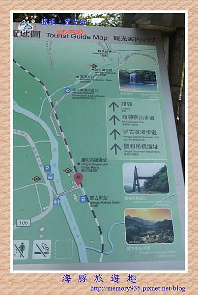 新北。望古站 (5).jpg