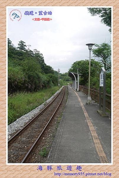 新北。望古站 (2).jpg