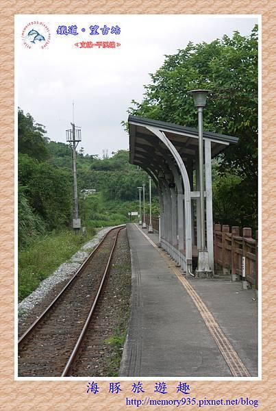 新北。望古站 (3).jpg