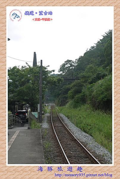 新北。望古站 (4).jpg