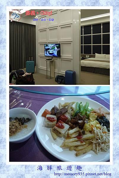 番路。仁義湖岸大酒店 (1).jpg