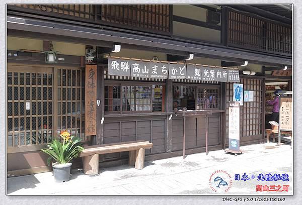 日本。北陸秘境 (24).jpg