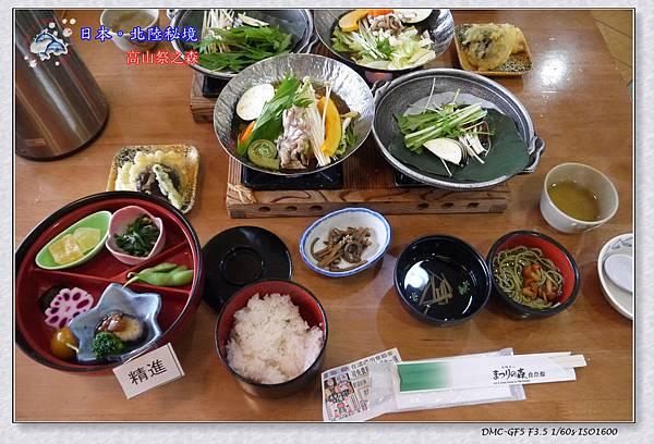 日本。北陸秘境 (28).jpg