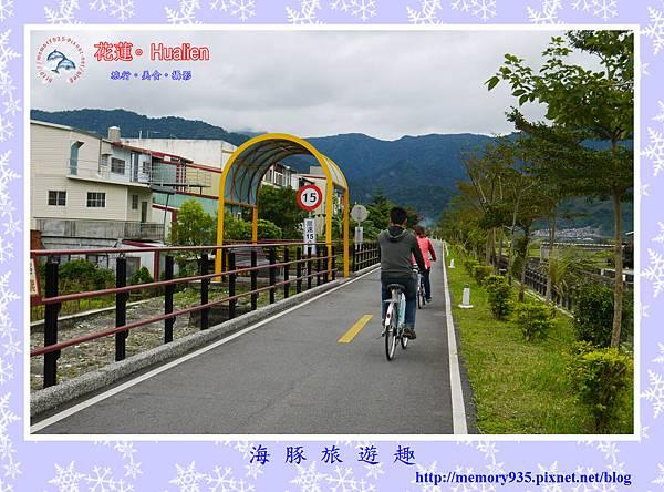 玉里。玉富自行車道 (7).jpg
