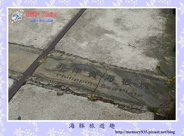 玉里。玉富自行車道 (11).jpg