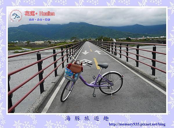玉里。玉富自行車道 (8).jpg