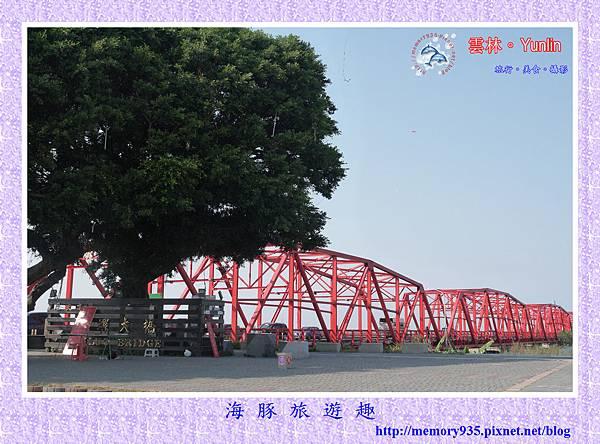 西螺。西螺大橋 (2).jpg