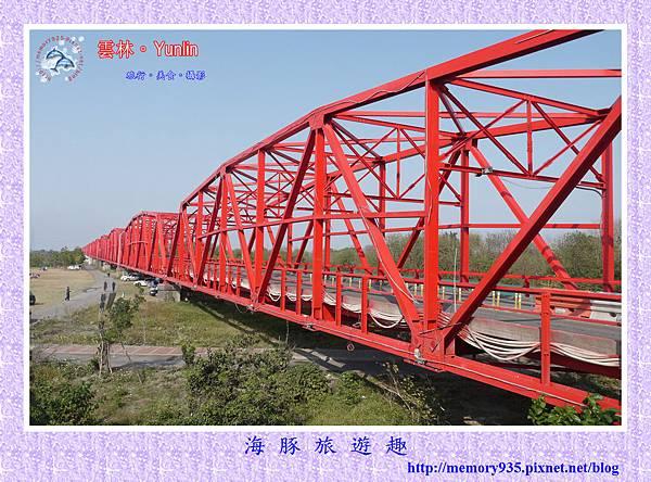 西螺。西螺大橋 (3).jpg
