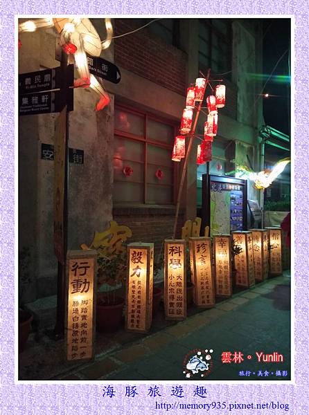 北港。朝天宮 (21).jpg