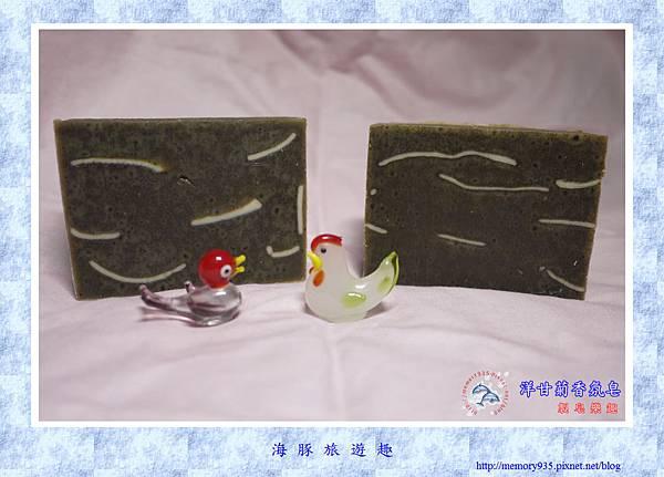 NO.56 洋甘菊香氛皂 (1).jpg