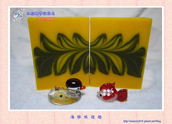 NO.59 紅棕腰帶渲染皂 (1).jpg