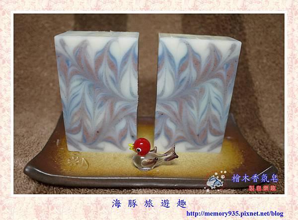 NO.58 檜木香氛皂 (1).jpg