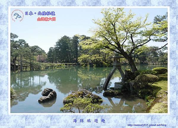 金澤。兼六園 (1).jpg