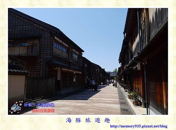 金澤。東茶屋街 (1).jpg