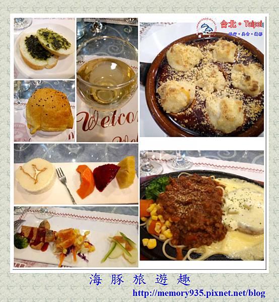 台北。新卡莎素食西餐廳 (1).jpg