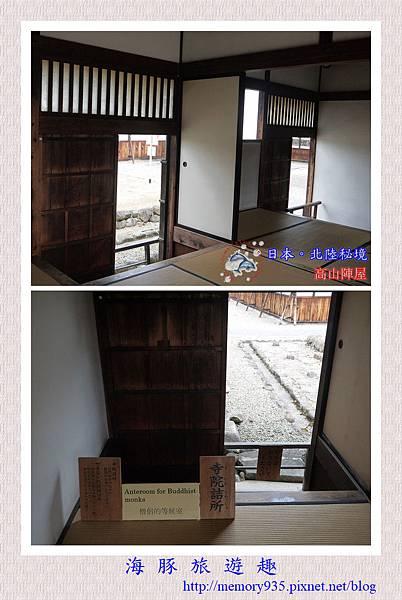 高山陣屋 (4).jpg