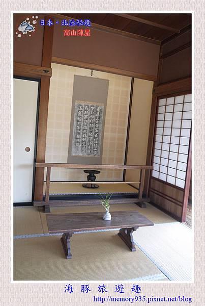 高山陣屋 (10).jpg