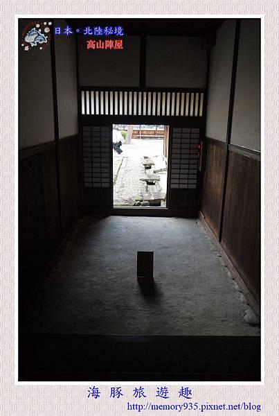 高山陣屋 (6).jpg