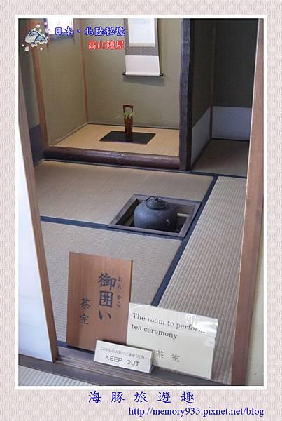高山陣屋 (14).jpg