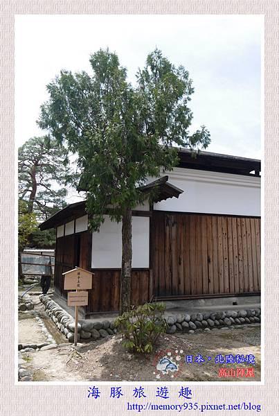 高山陣屋 (15).jpg