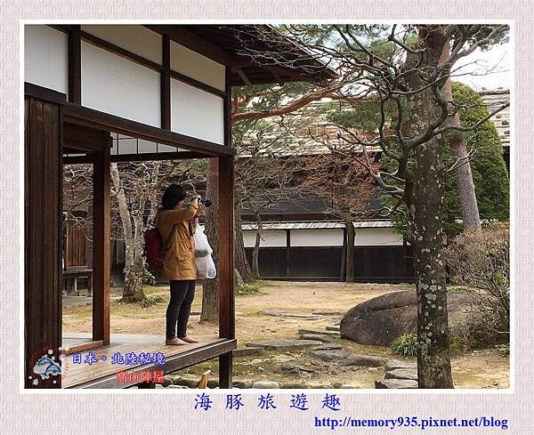 高山陣屋 (12).jpg