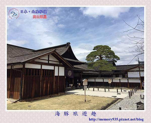 高山陣屋 (20).jpg
