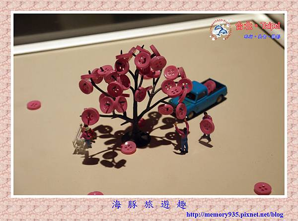 台北。微型展 (1).jpg