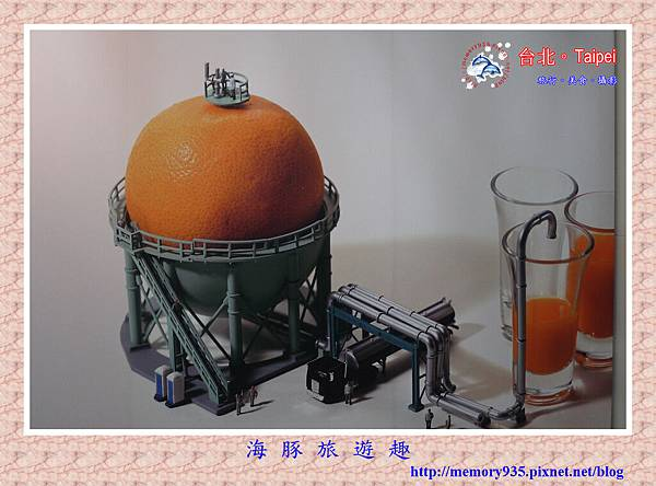 台北。微型展 (2).jpg