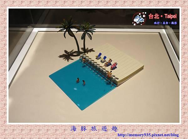 台北。微型展 (6).jpg