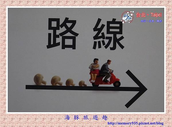 台北。微型展 (4).jpg