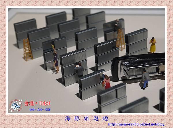 台北。微型展 (8).jpg