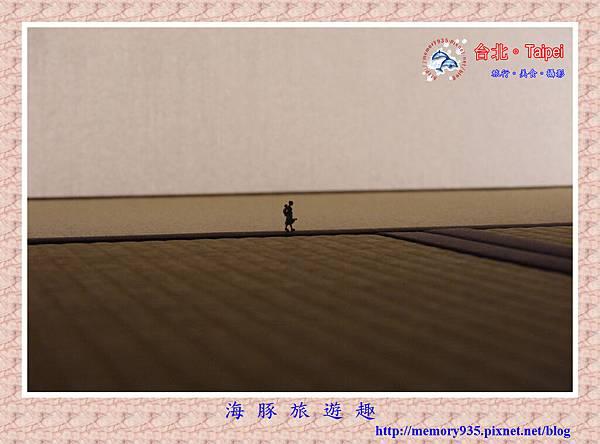台北。微型展 (18).jpg