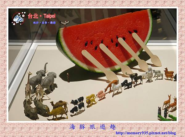 台北。微型展 (17).jpg